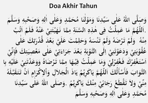 Bacaan Doa Akhir Tahun Hijriyah Selepas Ashar