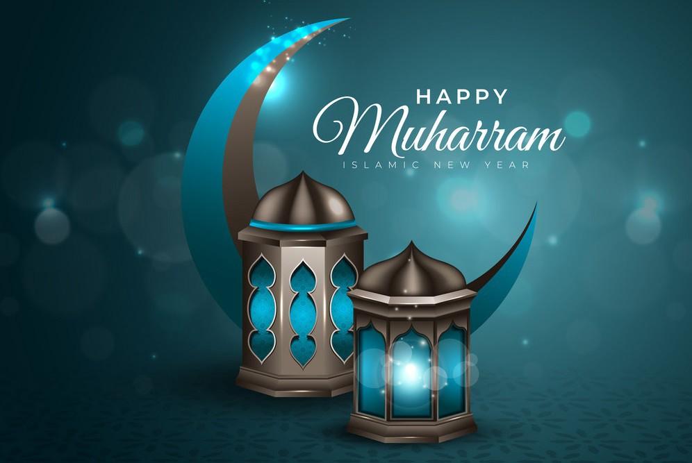 60 Ucapan Selamat Tahun Baru Islam 1 Muharram 1442 H Cocok Buat Status Portal Berita Jawa Timur Hari Ini