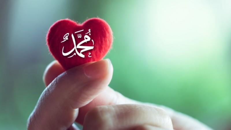 Ilustrasi Cinta Nabi Muhammad SAW