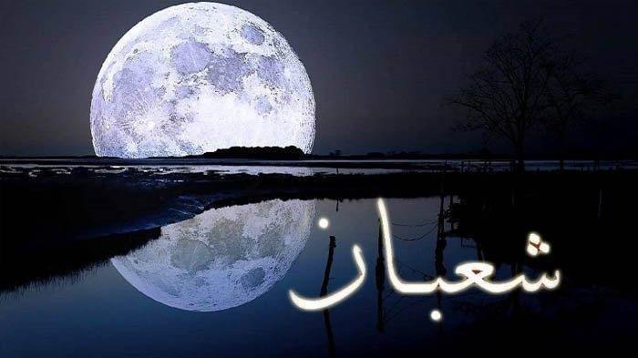 Ilustrasi Malam Nisfu Sya'ban