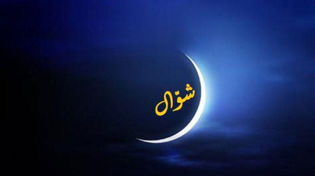 Ilustrasi Bulan Syawal1