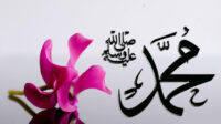 Ilustrasi Nabi Muhammad SAW